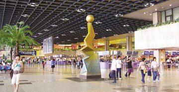 Терминал аэропорта Хошимин