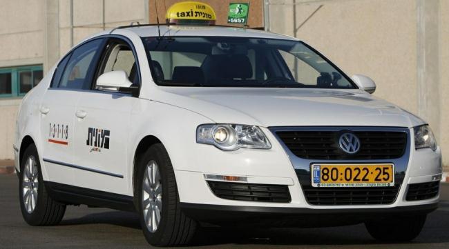 Такси в аэропорту Бен Гурион, Тель-Авив