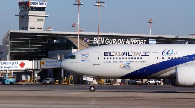 Аэропорт Бен Гурион Тель Авива