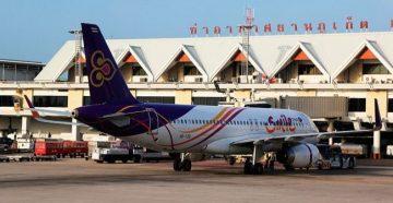 Все международные рейсы, в том числе чартерные, обслуживаются в новом терминале аэропорта