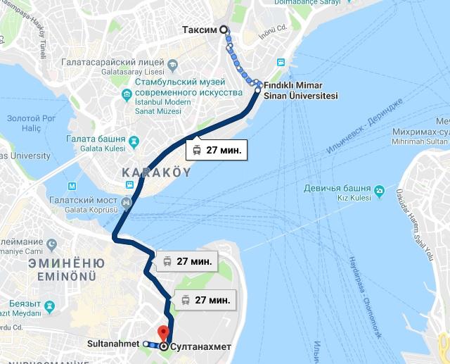 Трамвай Т1 от Таксим до Султанахмет