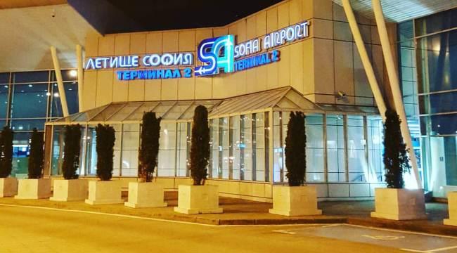 Международный аэропорт София, Болгария