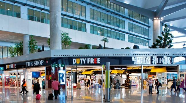 Пассажирский терминал аэропорта Малага в Испании