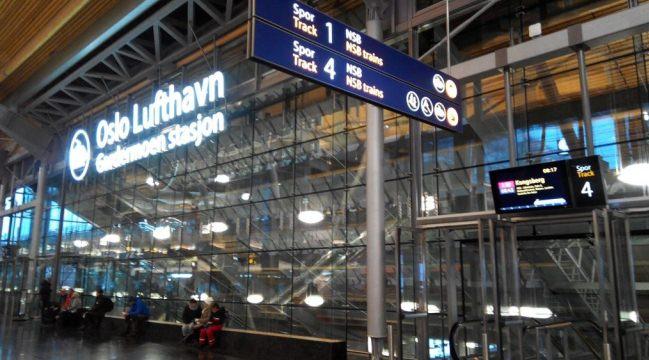Международный аэропорт Гардермуэн