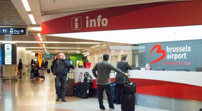 Справка в аэропорту Брюсселя