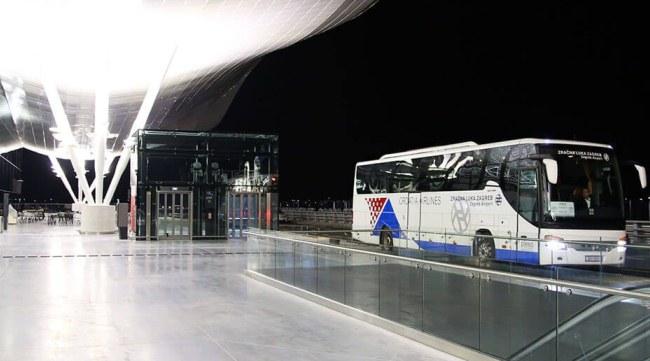 Из аэропорта до Загреба на автобусе