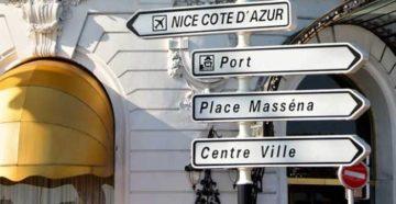 Из аэропорта до Ниццы и курортов