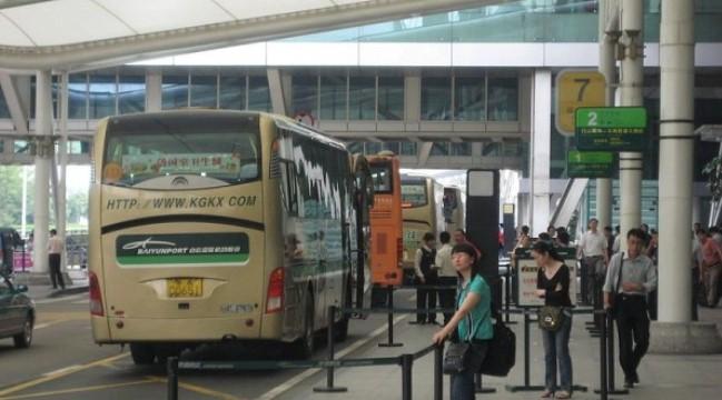 Из аэропорта на автобусе