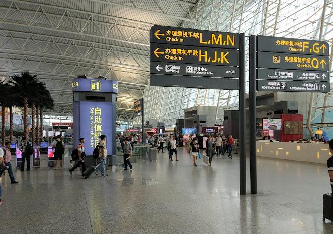 Аэропорт Гуанчжоу