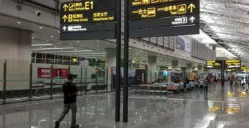 Как добраться из аэропорта Байюнь до центра Гуанчжоу