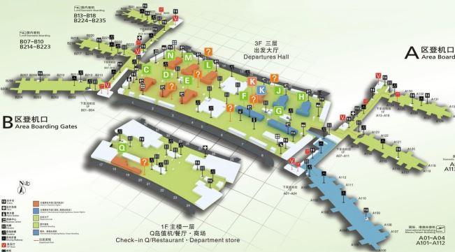 Схема аэропорта Байюнь в Гуанчжоу