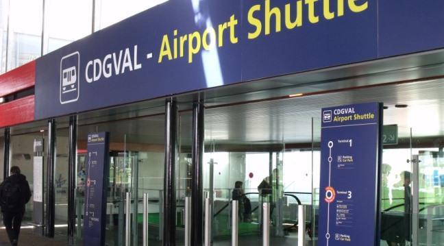 Терминал F1 в аэропорту Шарль-де-Голль
