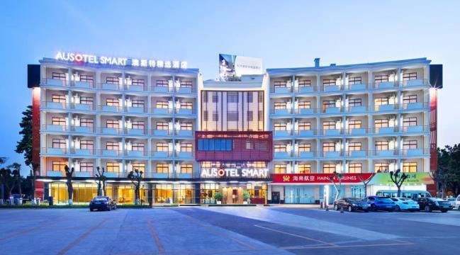 Отель Ausotel Smart Baiyun Airport Гуанчжоу Байюнь