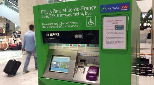Автоматы по продаже билетов на автобус, трамвай, поезд и метро