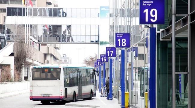 Из аэропорта Франкфурта до города автобусом