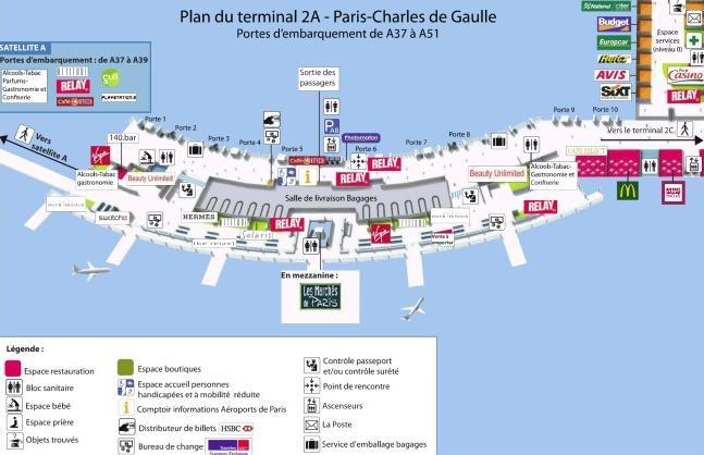 Схема терминала 2A аэропорта Шарль-де-Голль