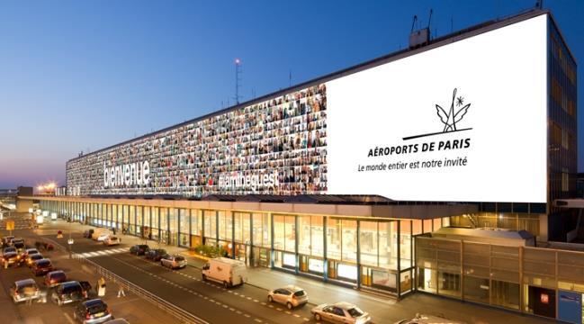 Здание парижского аэропорта Орли