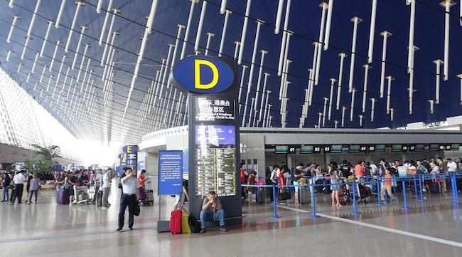 Пассажирский терминал №1