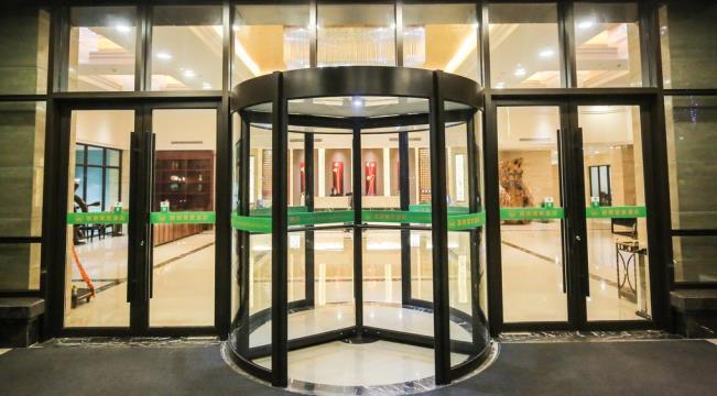 Шанхайский отель Xin Jue Jiayi