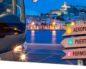 Из аэропорта Ибица до островных курортов