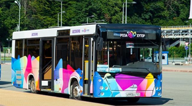 Автобусы SkyBus из аэропорта Сочи