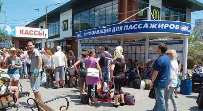 Автостанция в Симферополе
