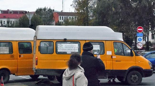 маршрутные такси в аэропорту