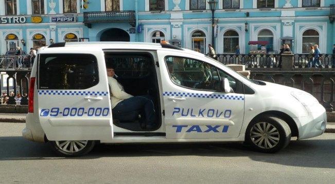 Из аэропорта Санкт-Петербурга на такси