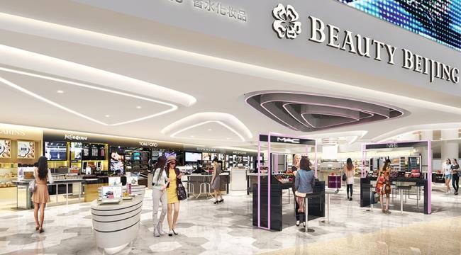 Магазины в пекинском аэропорту