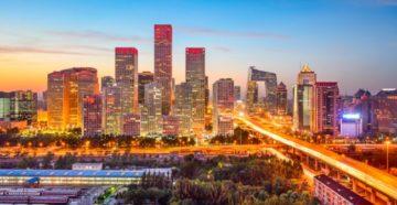 Общественный транспорт из пекинского аэропорта