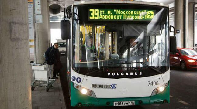 Остановка автобуса в аэропорту Пулково