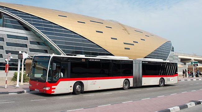 Автобусная остановка в аэропорту