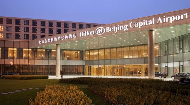 Отель Hilton Beijing Capital Airport