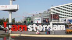 Из аэропорта до Амстердама