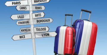 Из французского аэропорта Атлантик до города
