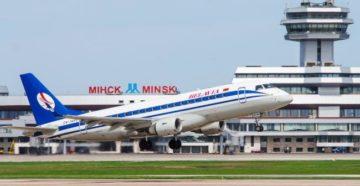 Из аэропорта до центра Минска