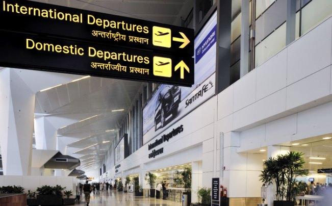 В новом терминале