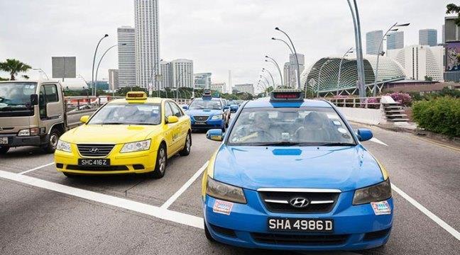 Из аэропорта до Сингапура на такси