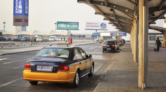 Стоянка такси в аэропорту Пекина