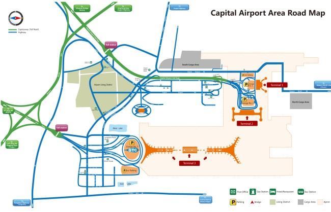 Схема аэропорта Шоуду в Китае