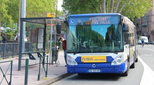Автобусы-шаттлы в аэропорту Бланьяк