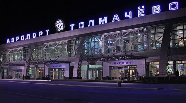 Здание новосибирского аэропорта