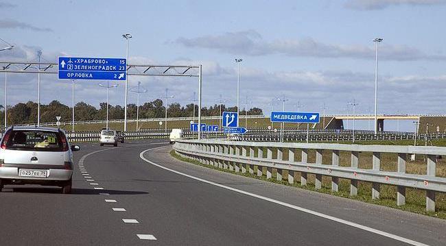 Дорога в аэропорт Калининграда