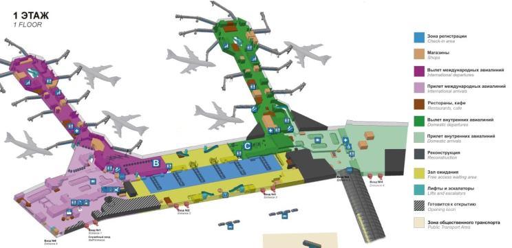 Схема 1-й этаж аэропорта Домодедово