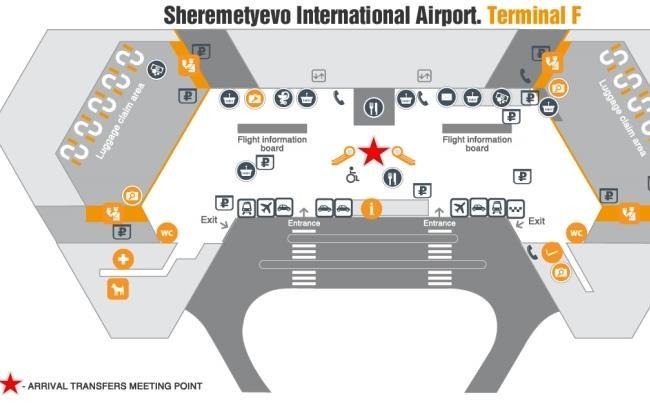Схема аэропорта Шереметьево терминал F