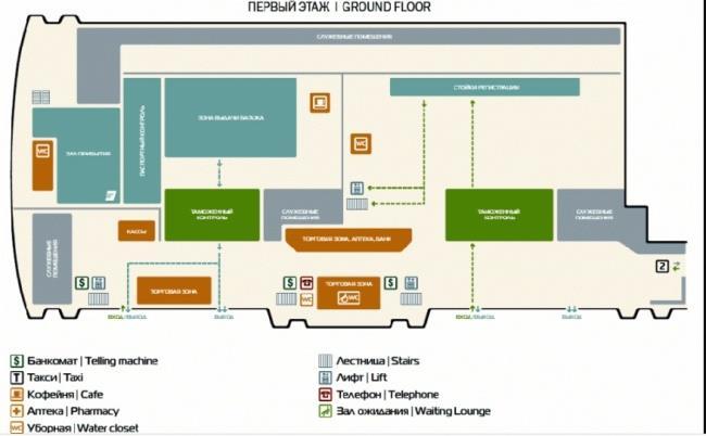 Схема аэропорт Кольцова 1 этаж Терминал В