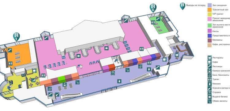 Схема терминала аэропорта Алматы