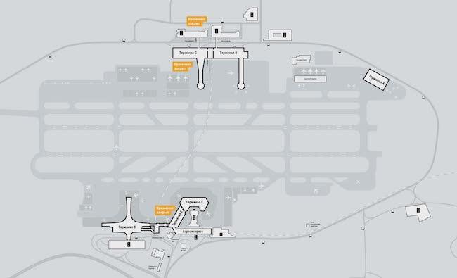 Схема терминалов в аэропорту Шереметьево