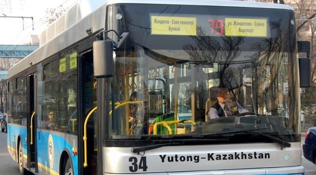 До центра Алматы на автобусе №79
