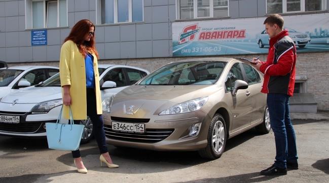 Из аэропорта Новосибирска на авто